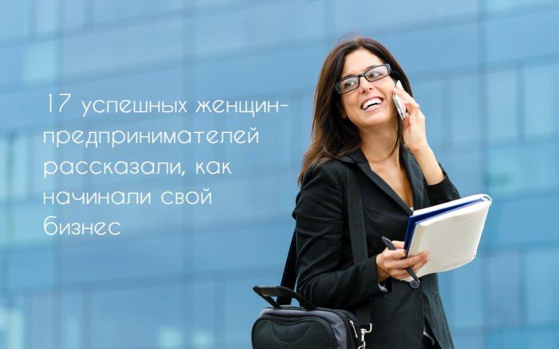 Как успешно запустить свой бизнес (даже в кризис)